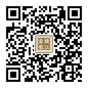 钱江家教网订阅号二维码_副本.jpg