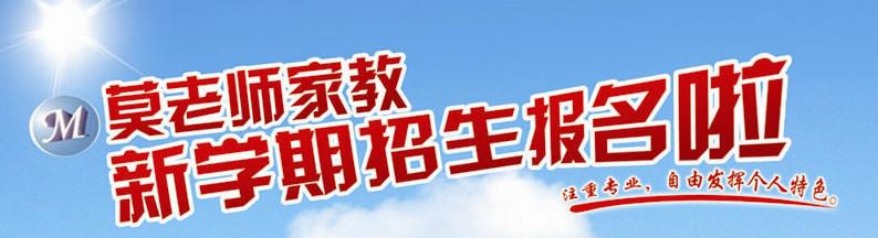 莫老师家整版55 副本_meitu_1.jpg