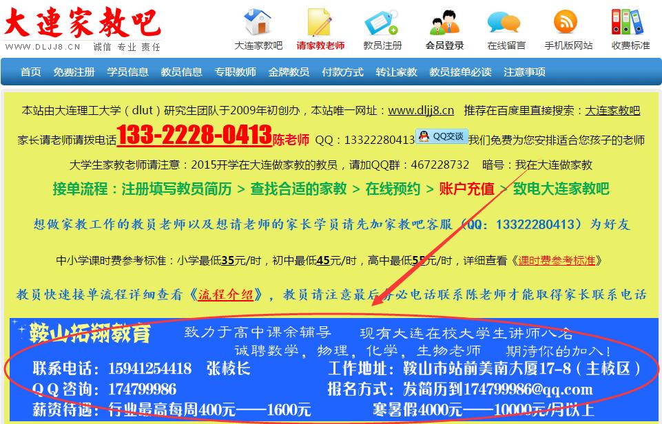 QQ截图20150729102026.png