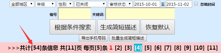 QQ截图20150729111611.png