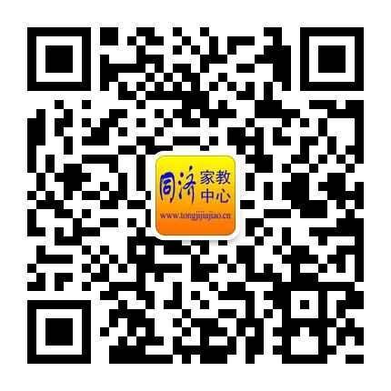 QQ图片20160325214750.jpg