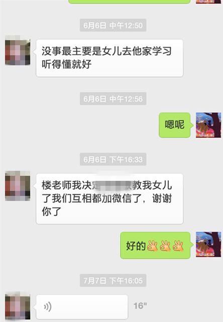 Screenshot_2016-07-13-08-29-13-522_副本.png